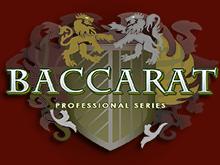 Баккара Профессиональная Серия: игра онлайн в клубе